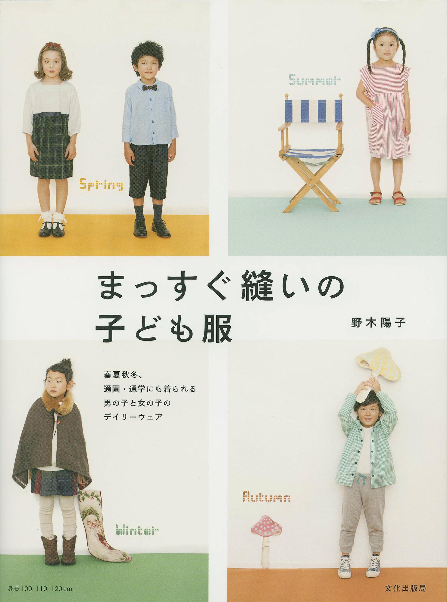 12_book_012