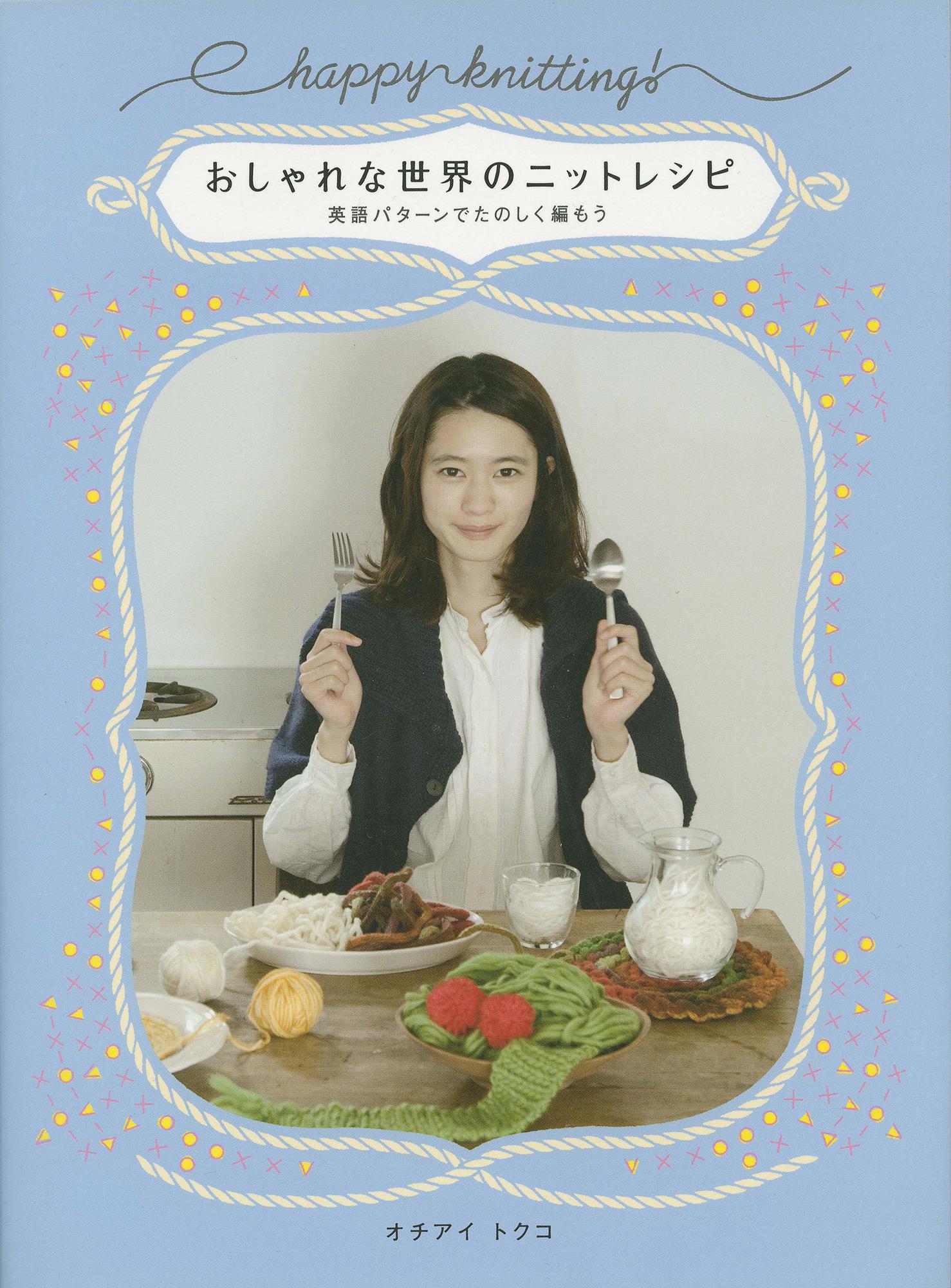 13_book_013