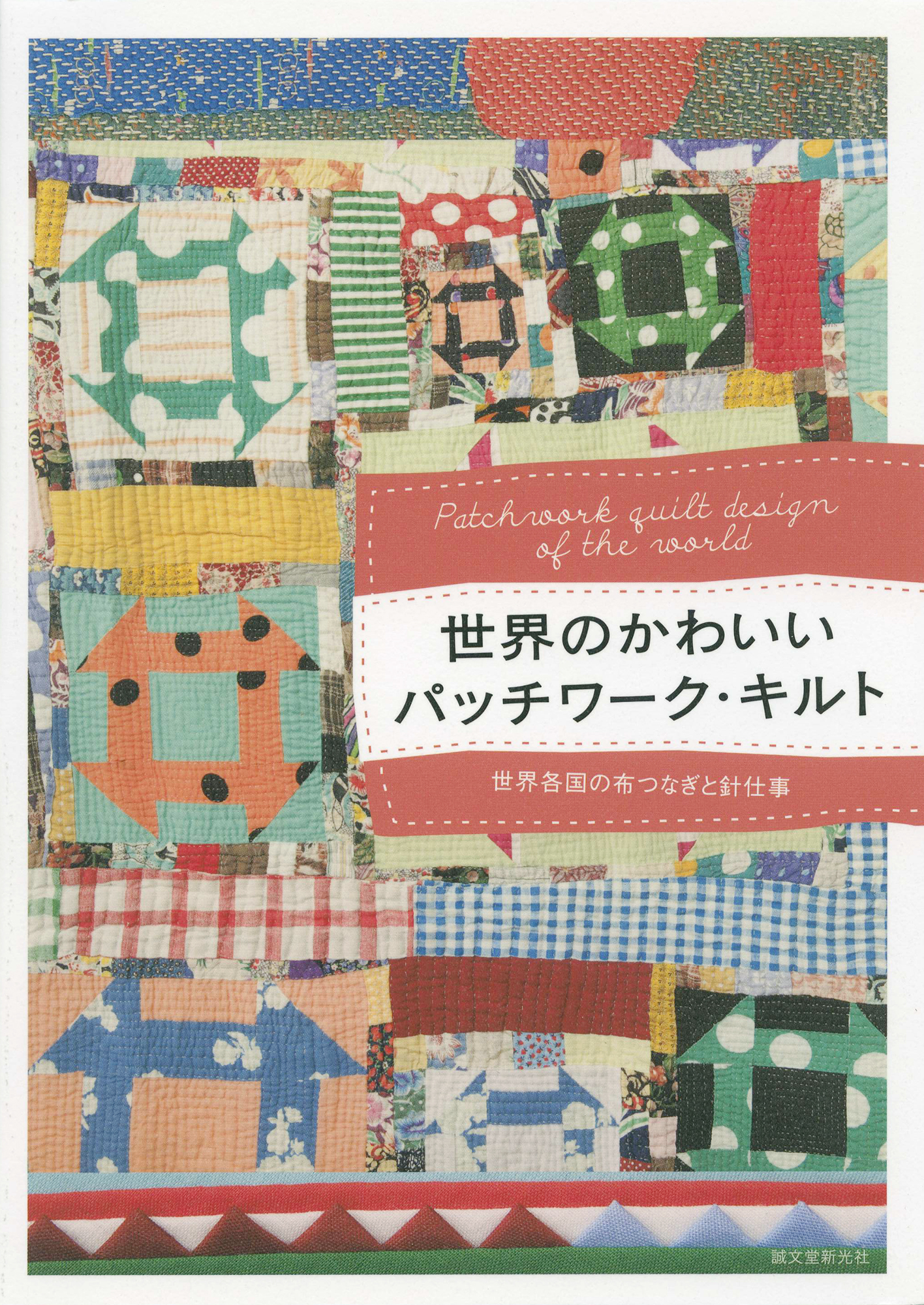 2_book_006