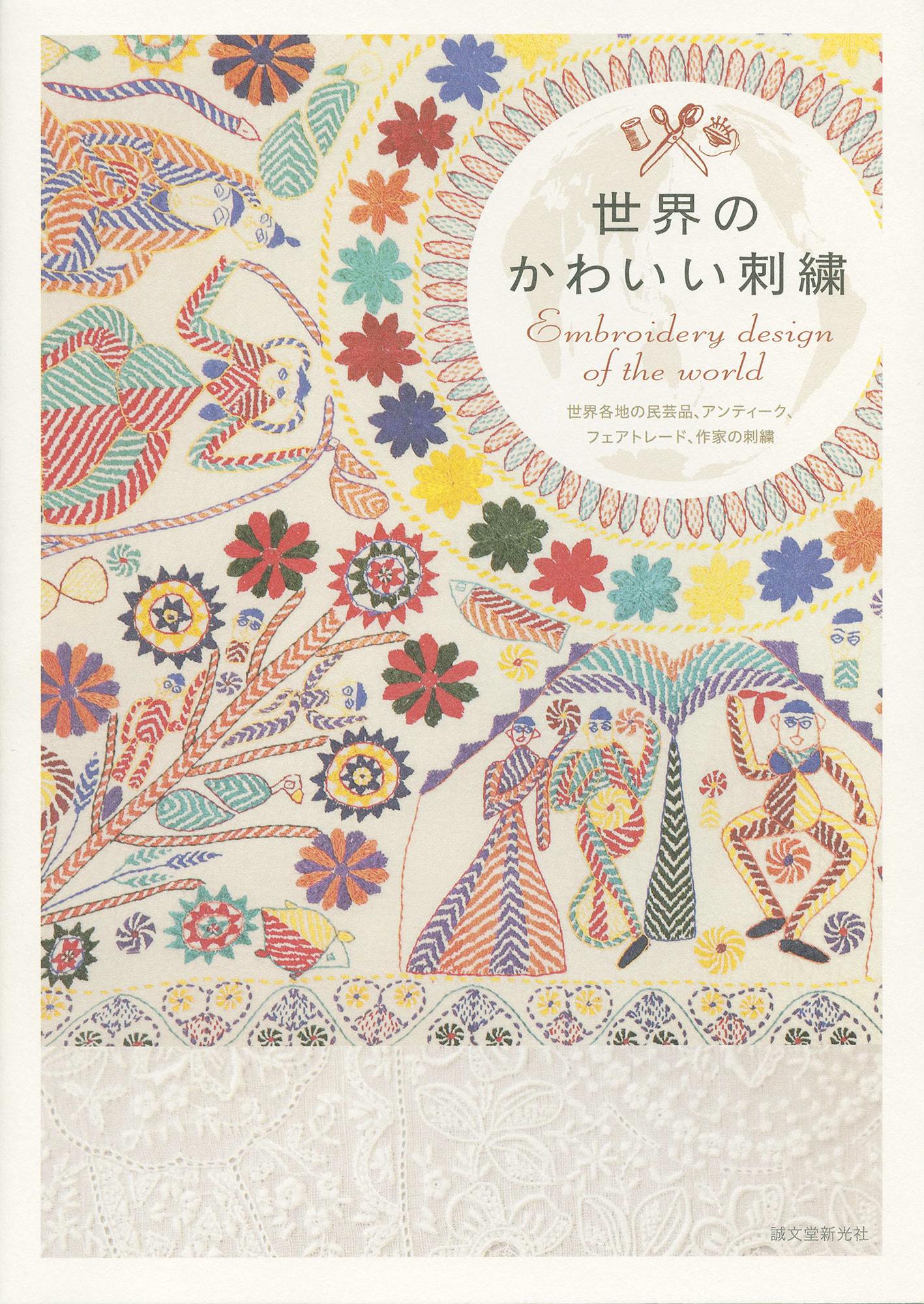 4_book_004