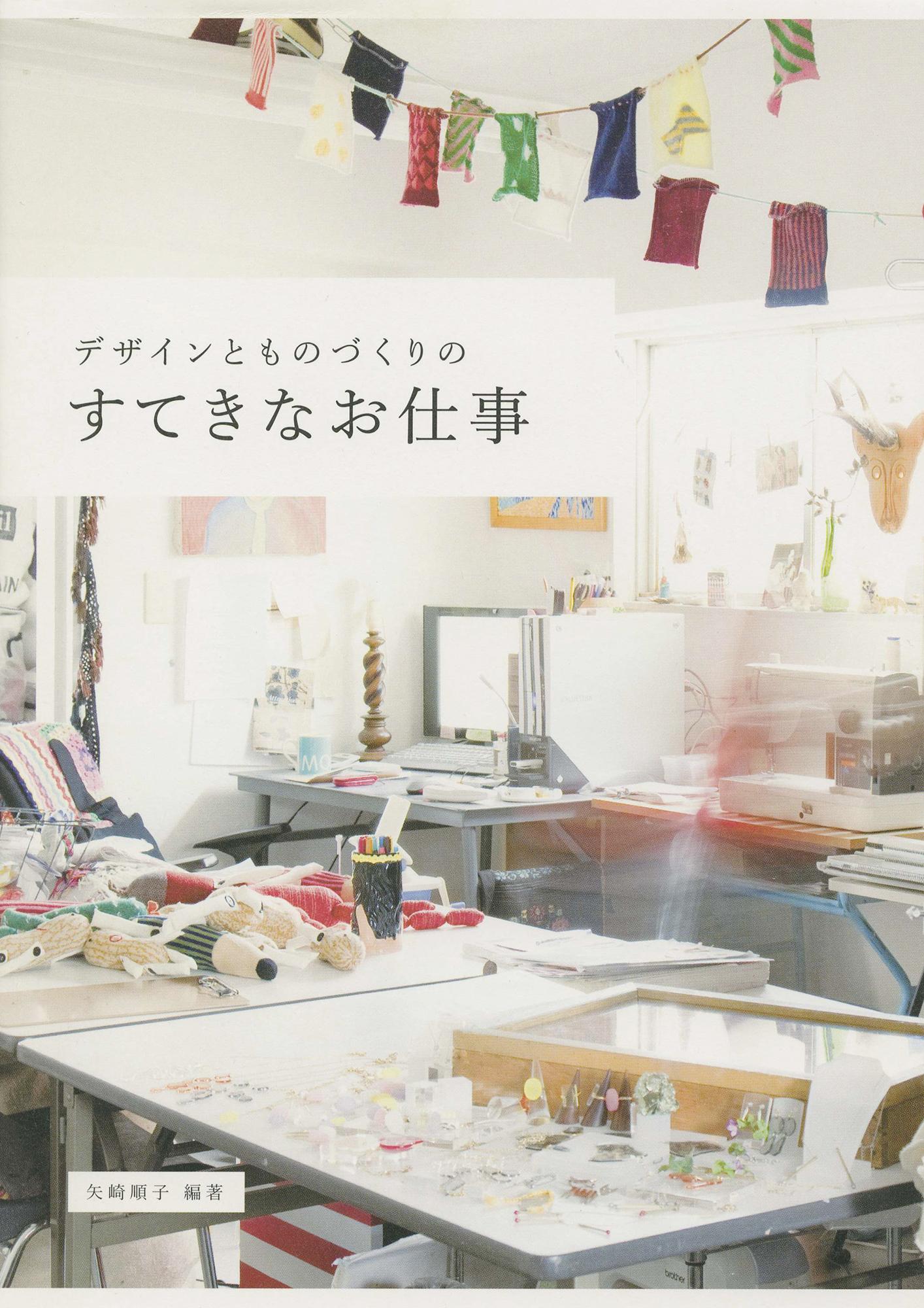 6_book_001