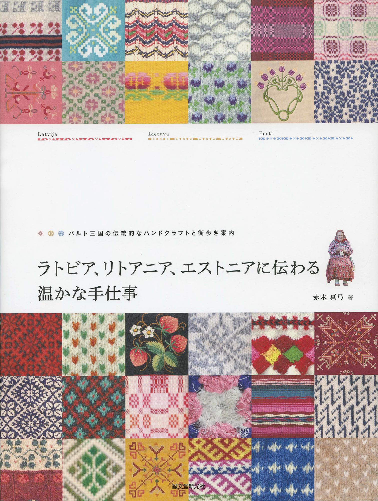 7_book_011