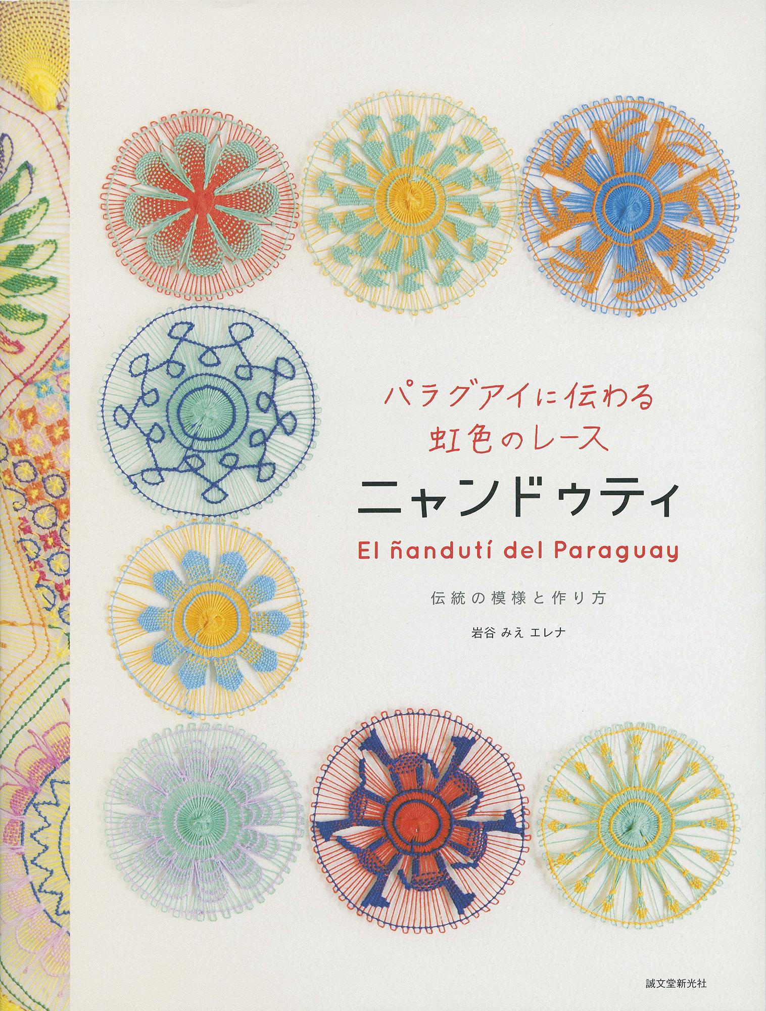 8_book_009