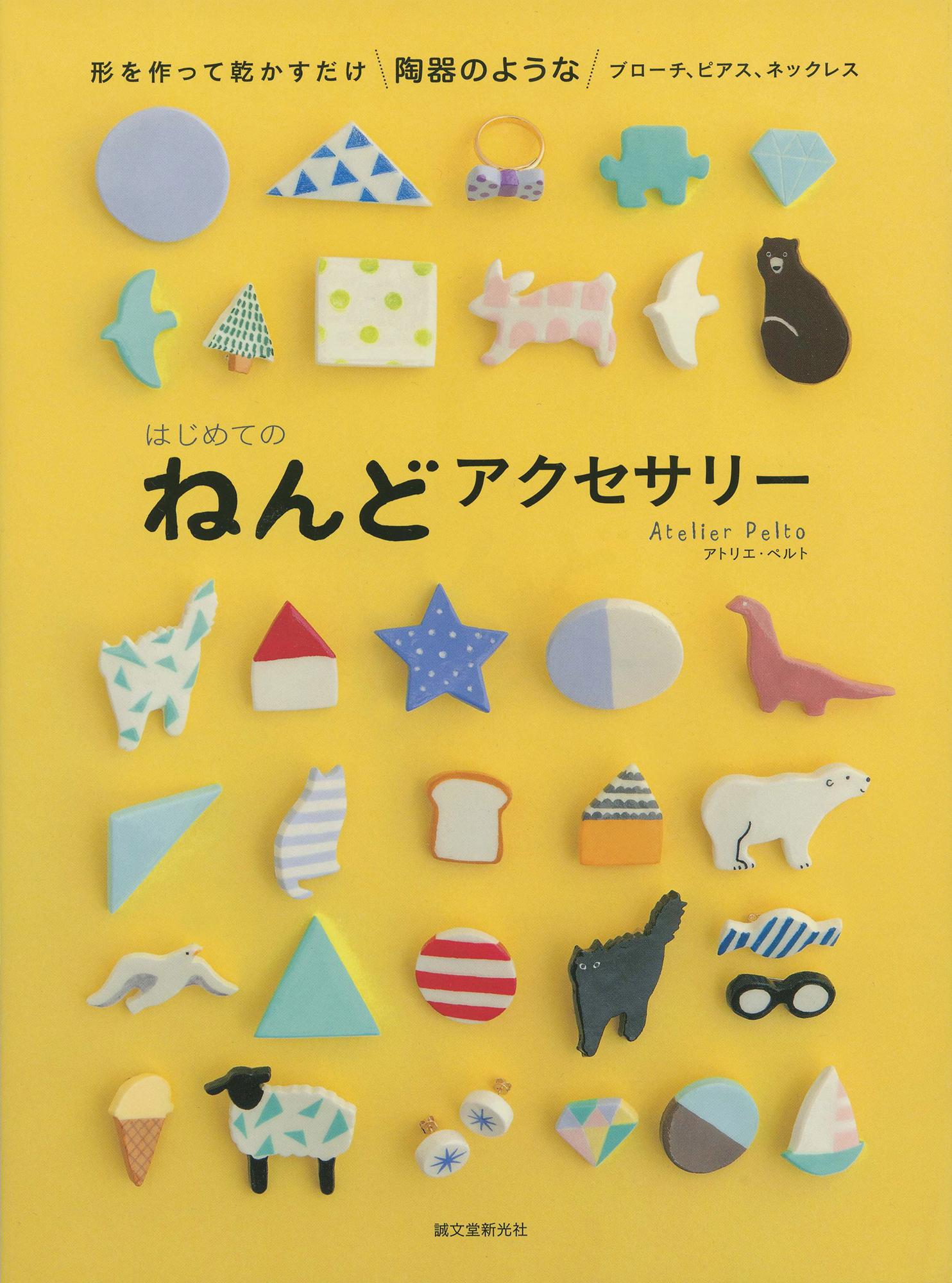 9_book_008